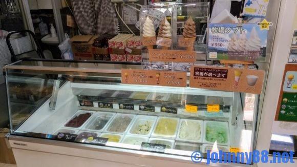 道の駅びふかのソフトクリーム