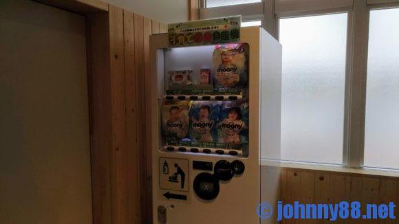 浜頓別の道の駅のおむつ自動販売機