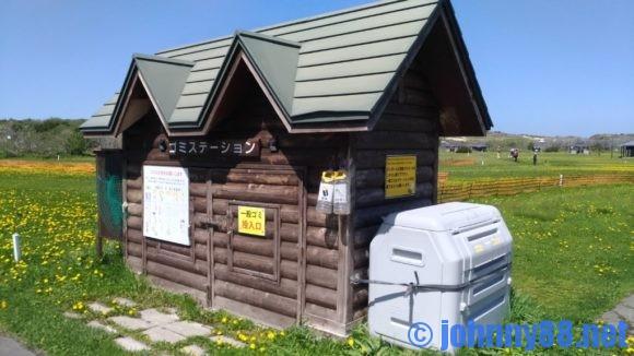 宗谷ふれあい公園オートキャンプ場(稚内)のゴミ箱