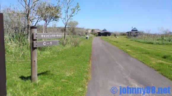 北海道立宗谷ふれあい公園オートキャンプ場キャンピングカーサイト