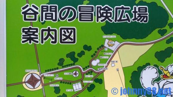 谷間の冒険広場MAP