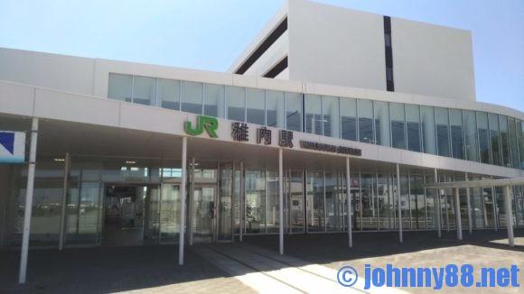 稚内駅外観