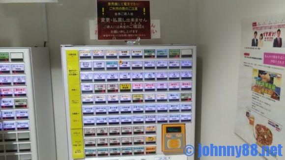 札幌白石区役所食堂の券売機