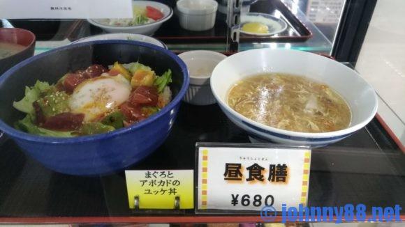 札幌白石区役所食堂の昼食膳