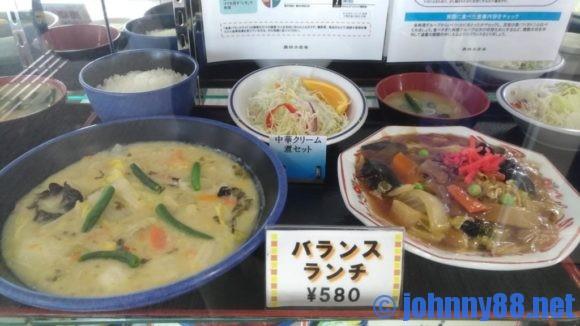 札幌白石区役所食堂バランスランチ