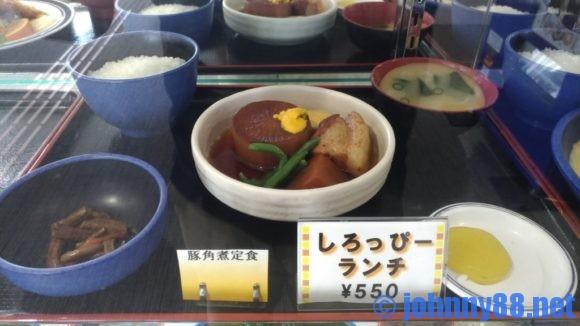 札幌白石区役所食堂の市しろっぴーランチ