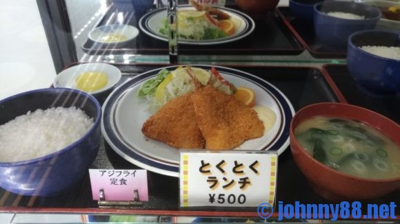 札幌白石区役所食堂とくとくランチ