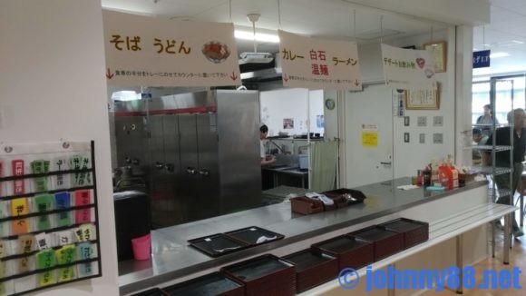 札幌白石区役所食堂カウンター