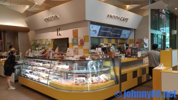 KINOTOYA CAFE(大通ビッセ)