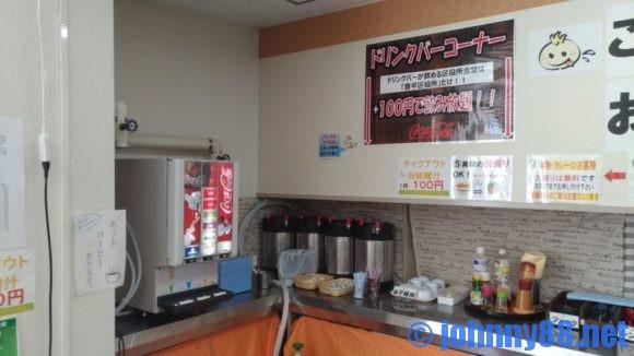 豊平区役所食堂のドリンクバー