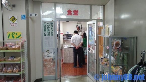 豊平区役所食堂入り口