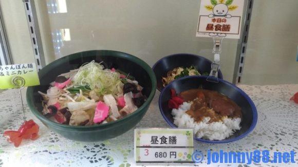 厚別ちゃんぽん麺
