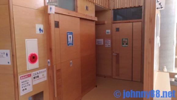 ちっくるのトイレ