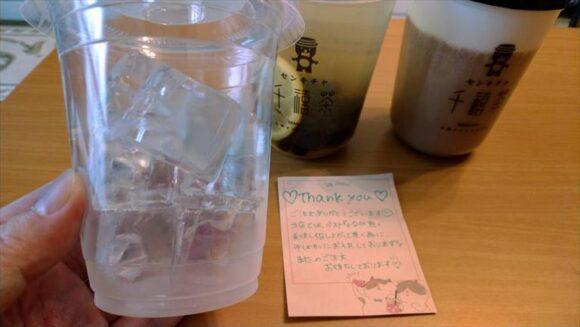 千禧茶(センキチャ)のデリバリー