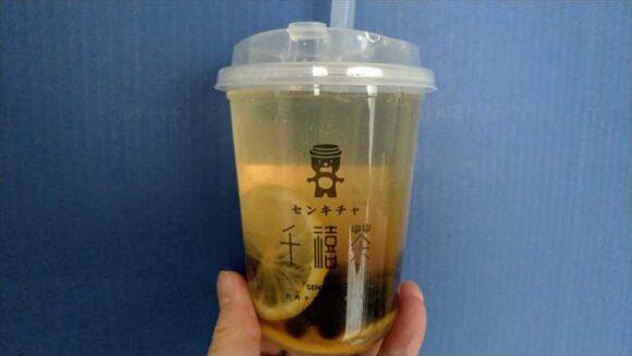 千禧茶(センキチャ)マルヤマクラス店限定レモネード