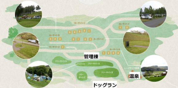 けんぶち絵本の里家族旅行村MAP