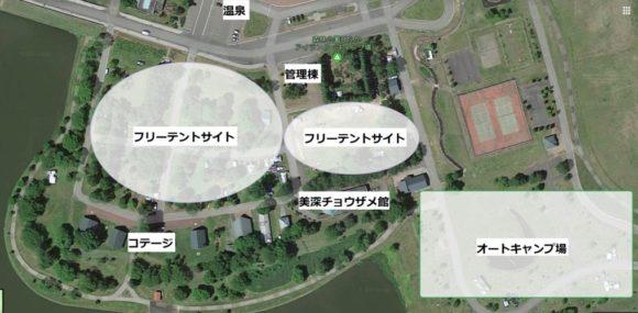 森林公園びふかアイランドMAP