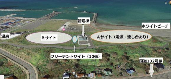 とままえ夕陽ヶ丘オートキャンプ場MAP