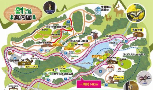 旭川市21世紀の森キャンプ場MAP