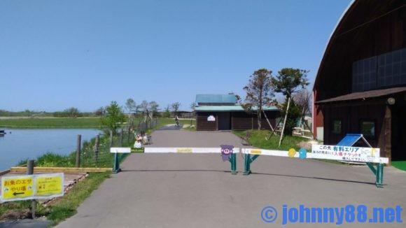 アースドリーム角山農場の有料エリア
