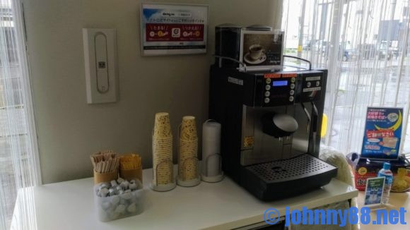 ドーミーイン稚内のコーヒーマシーン