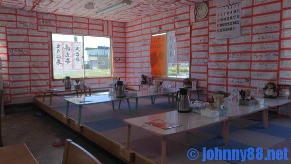 樺太食堂の店内画像