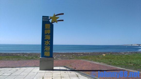 豊岬海水浴場