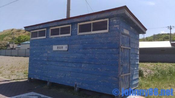 臼谷海水浴場の更衣室