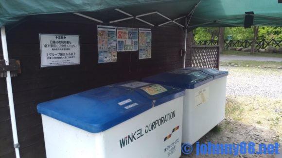 朝里川温泉オートキャンプ場のゴミ箱