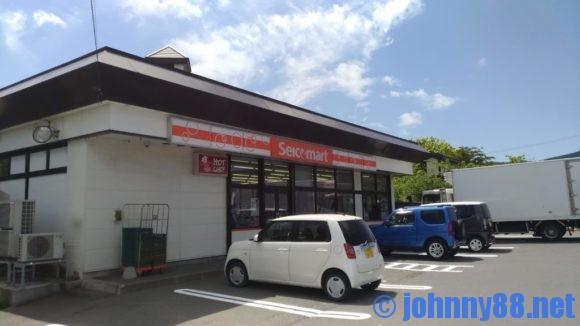 朝里川温泉オートキャンプ場近くのセイコーマート