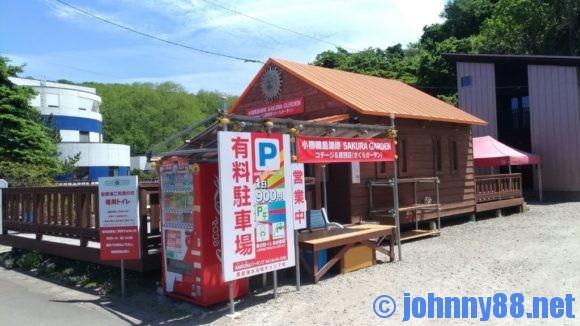 蘭島海水浴場のさくらガーデン&コテージ