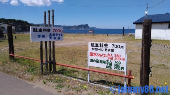 蘭島海水浴場の駐車場