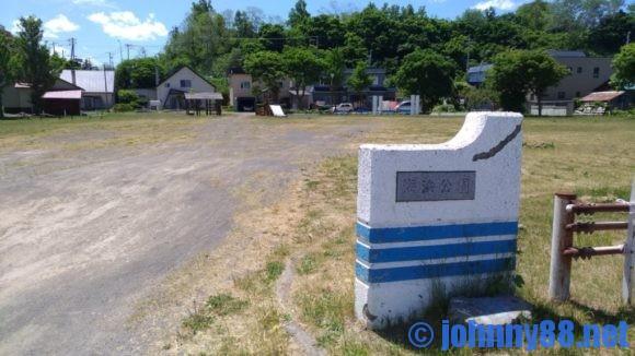 浜中モイレ海水浴場横の海浜公園