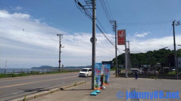 浜中モイレ海水浴場近くのセイコーマート