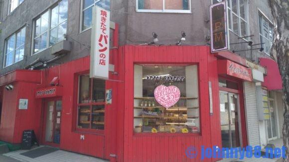 イソップベーカリー月寒店