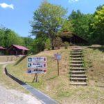 旭川市21世紀の森キャンプ場ファミリーゾーン
