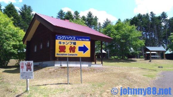 旭川市21世紀の森キャンプ場