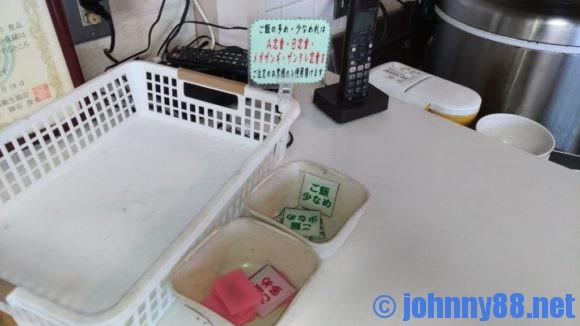 札幌市手稲区役所食堂注文カウンター