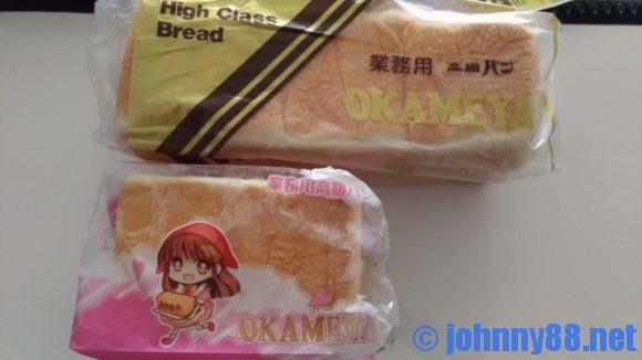 おかめやの食パン
