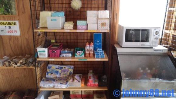 オートリゾート八雲のセンターハウス売店