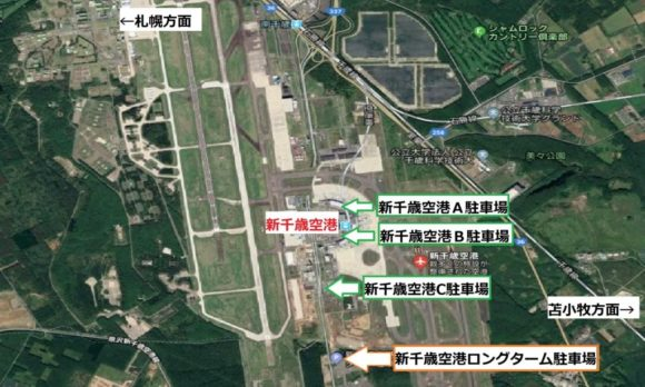 新千歳空港周辺駐車場マップ