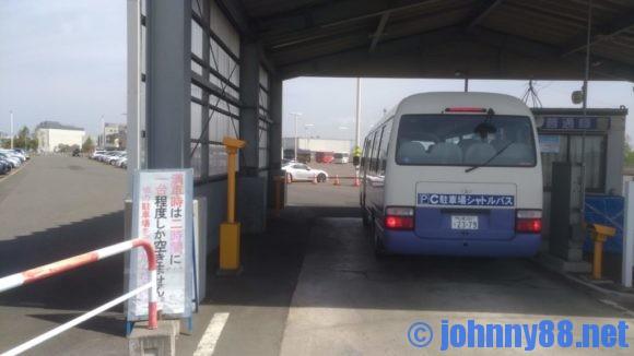 新千歳空港C駐車場ゲート