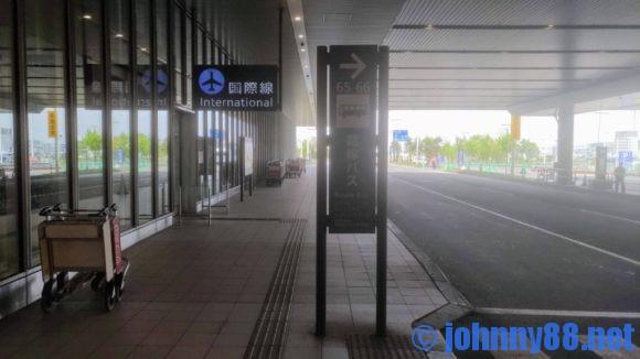 新千歳空港国際線バス乗り場