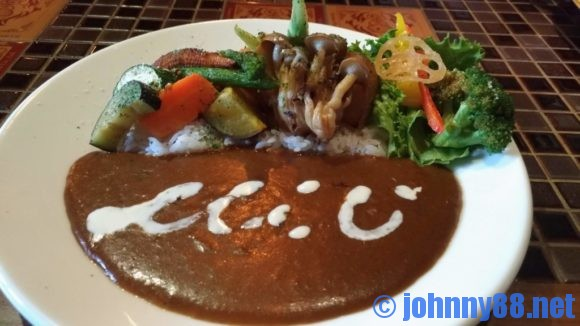 【カレー専門店】円山教授。の野菜カレー