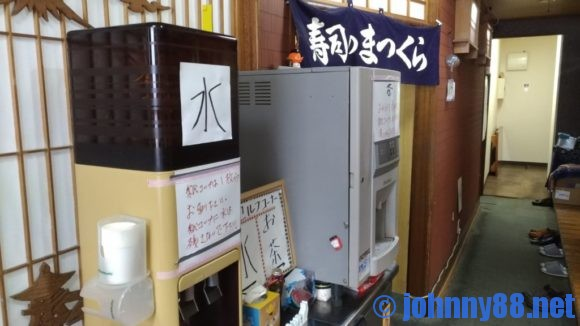 寿司のまつくらの給湯器