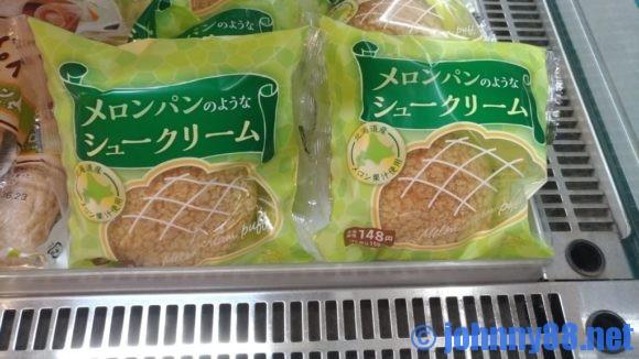 セイコーマートのメロンパンシュークリーム