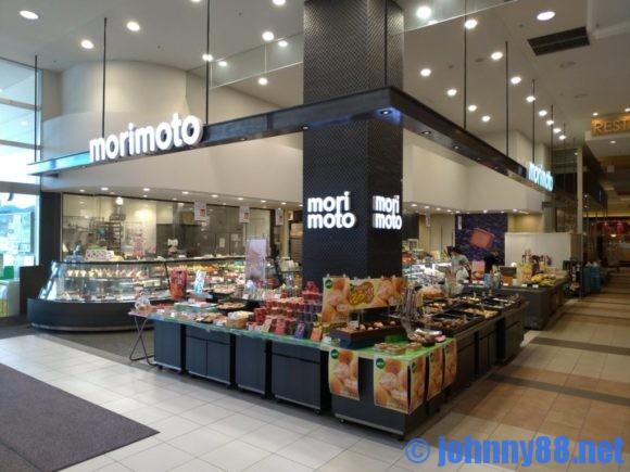 morimoto店舗
