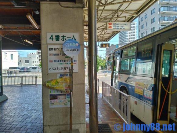 円山動物園行きバス乗り場