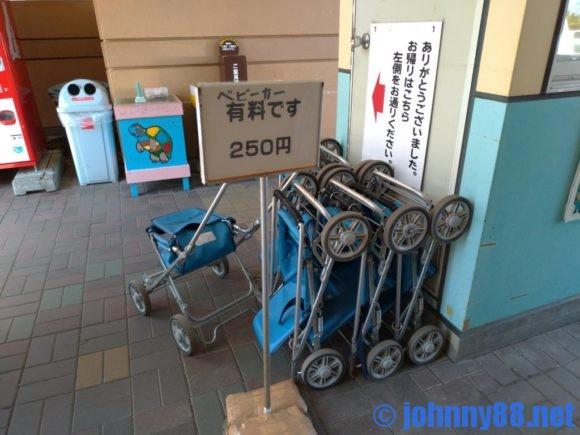円山動物園のレンタルベビーカー