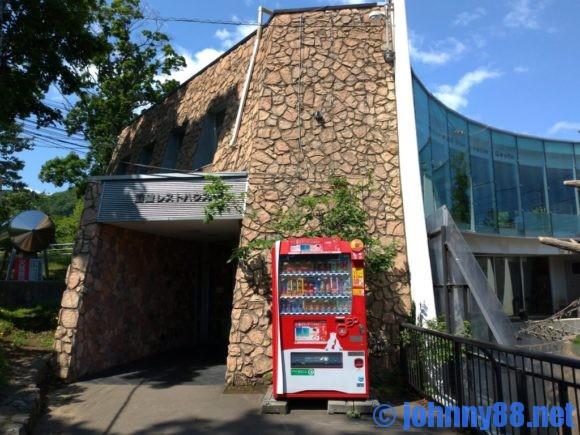 円山動物園展望レストハウス